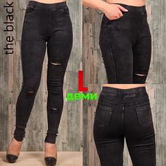 Женские джинсы стрейч с разрезами демисезонные Ласточка 611  молодёжные с карманами L 40-46 ЛЖД-21202