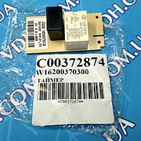 Таймер электронный на плату INDESIT оригинал C00372874 ( W16200370300 ) ( 488000372874 )