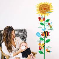 Наклейка интерьерная детская Подсолнух ростомер (линейка роста для детей, виниловый стикер)