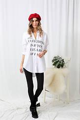 Стильная женская рубашка, Турция, 2103