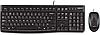 IT/наб LOGITECH Desktop MK120