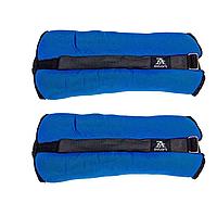Утяжелители для рук и ног TA SPORT 87192-4 4 кг (2 по 2 кг)