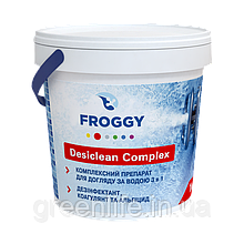 DESICLEAN COMPLEX , хлор тривалий, Froggy , 3 в 1 , Фроггі, в таблетках (200 гр) ,1 кг