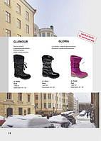 kuoma_catalogue_aw2019s_14.jpg