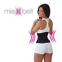 Утягивающий пояс Miss Belt Instant Hourglass Shape. Корректирующий утягивающий пояс