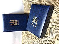 Футляри для нагород, Наградные футляры, Подарочные коробки, подарочная упаковка,Упаковка для медалей и наград.