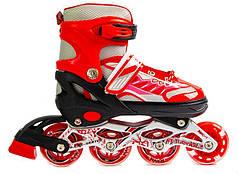 Ролики Skate Inline  Red 29-33 34-37 38-42