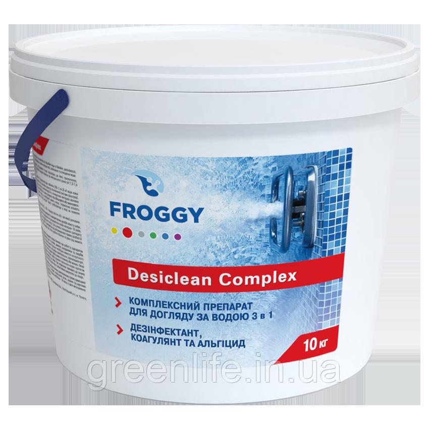 DESICLEAN COMPLEX , хлор длительный, Froggy , 3 в 1 ,  Фрогги, в таблетках (200 гр) ,10 кг
