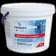 DESICLEAN COMPLEX , хлор тривалий, Froggy , 3 в 1 , Фроггі, в таблетках (200 гр) ,10 кг