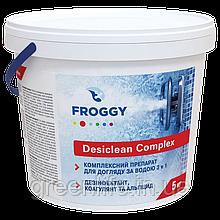 DESICLEAN COMPLEX , 5 кг, хлор тривалий, Froggy , 3 в 1 , Фроггі, в таблетках ( 200 гр ).