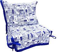 Кресло-Кровать Sms / Смс