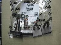 Компл угольных щеток (пр-во HC-CARGO), (арт. BSX1004), AAHZX