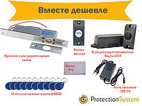 Комплект контроля доступа  c электроригельным замком