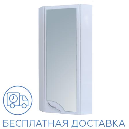 Зеркальный шкаф угловой для ванной комнаты Базис 30-011 правый ПИК, фото 2