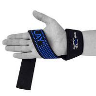 Лямки для тяги PowerPlay черно-синий