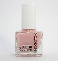 Лак для ногтей Nogotok - French Couture 6ml