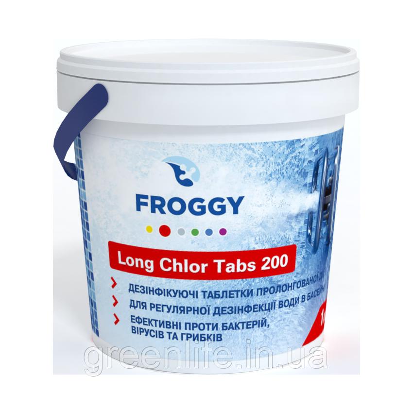 LONG CHLOR TABS 200, хлор длительный , Froggy , ТАБЛЕТКИ 200 ГРАММ,   Фрогги, 1 кг