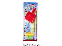 """Игровой набор для уборки """"My Family Set"""" CF8808"""