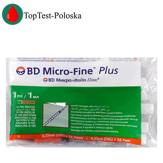 Шприцы Микро Файн (Micro Fine) u-100 1 мл 12,7 мм 10 шт.