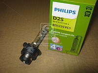 Лампа ксеноновая D2S 85V 35W P32d-3 LongerLife (warranty 4+3 years) (пр-во Philips), (арт. 85122SYC1), AGHZX
