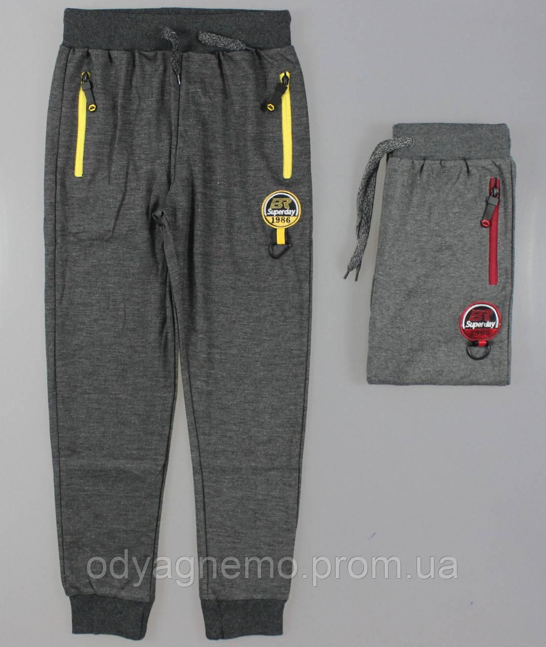 Спортивные брюки для мальчиков Sincere оптом, 134-164 pp.