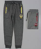 Спортивные брюки для мальчиков Sincere оптом, 134-164 pp., фото 1