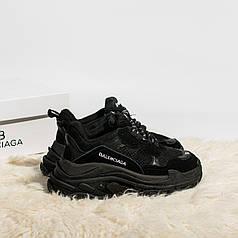 Мужские/женские кроссовки в стиле Balenciaga Triple S Black (36, 37, 38, 39, 40, 41 размеры)