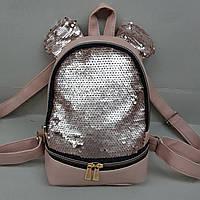 Рюкзак розового цвета с пайетками и ушками мишки