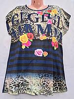 Женская футболка 2XL-6XL норма хлопок