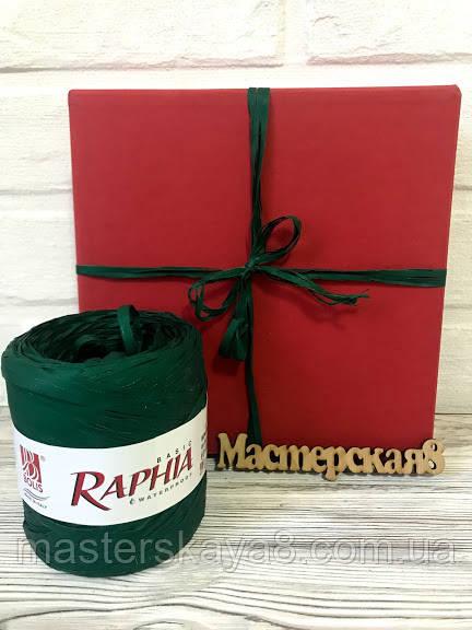 Рафія зелена декоративна водовідштовхувальна для декору і упаковки