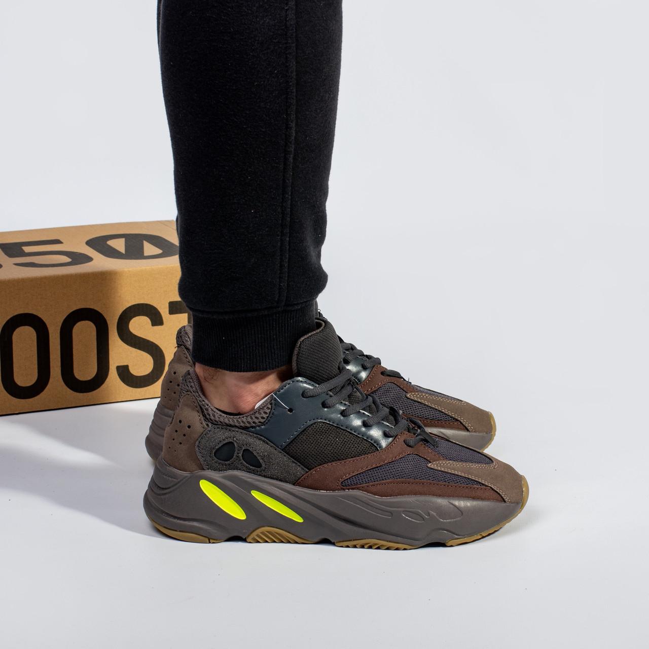 """Мужские/женские кроссовки в стиле Adidas Yeezy Boost 700 """"Mauve"""" (40, 41, 42, 43, 44, 45 размеры)"""