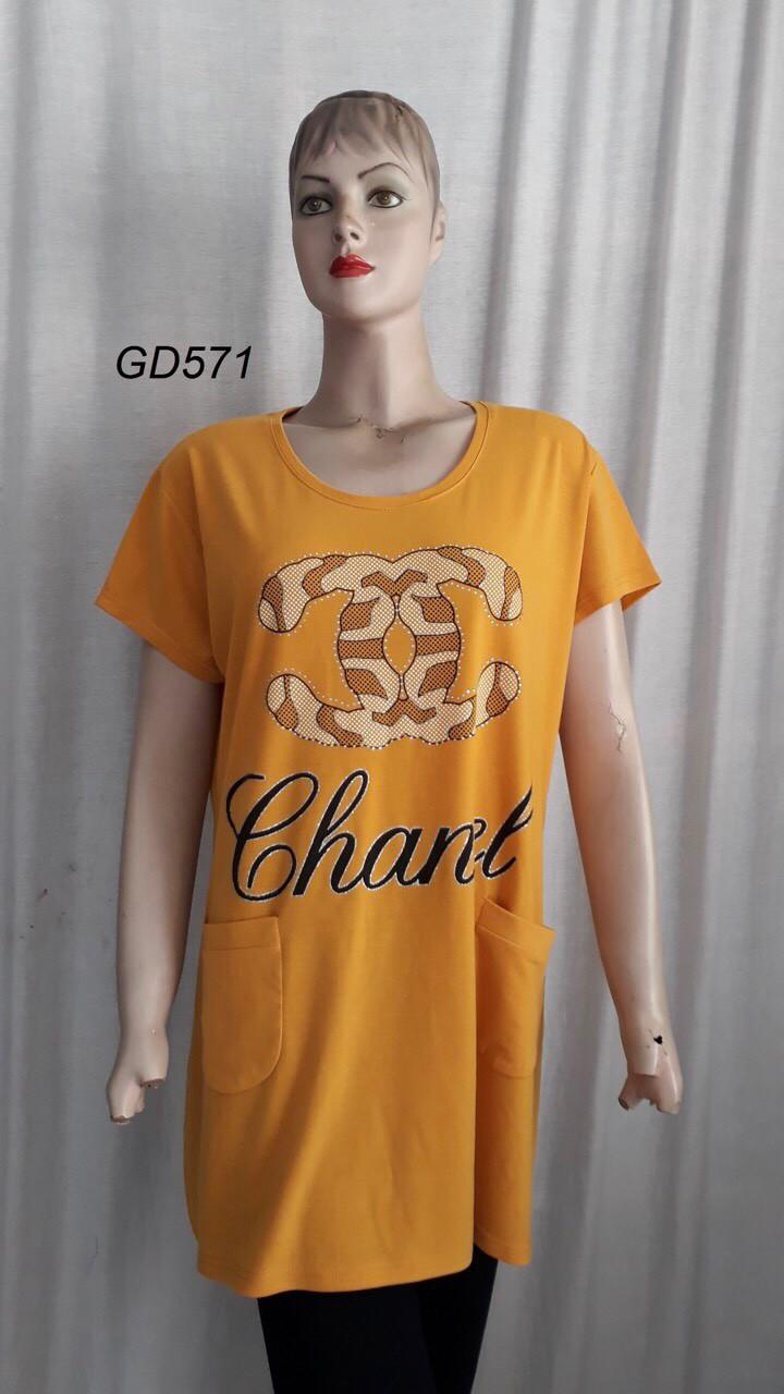 Женская футболка 5XL-8XL батал хлопок