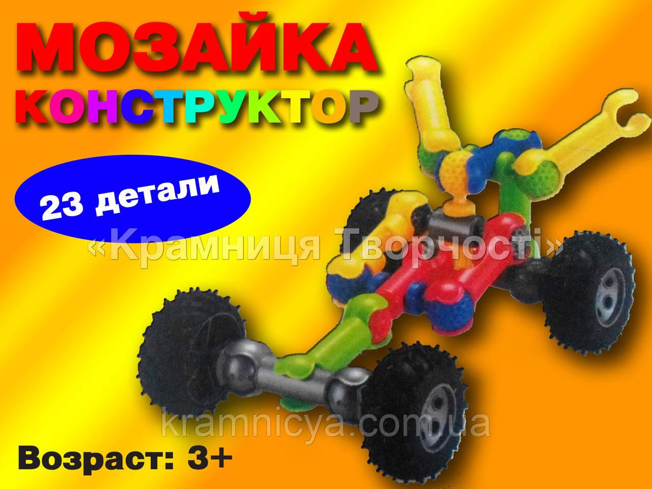 """Конструктор с шарнирными деталями """"Гонщик"""", SY5523"""