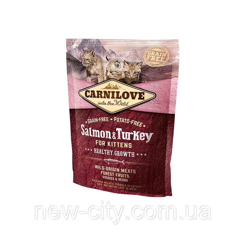 Carnilove Cat Salmon & Turkey Kitten 0.4kg корм для котят c лососем и индейка