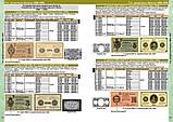 Каталог банкнот России 1769-2021 гг, 2-й выпуск с ценами НОВИНКА, фото 4