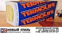 Утеплитель, каменная (базальтовая) минеральная вата Termolife 115 кг/м3 , 50 мм