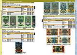 Каталог банкнот России 1769-2021 гг, 2-й выпуск с ценами НОВИНКА, фото 7