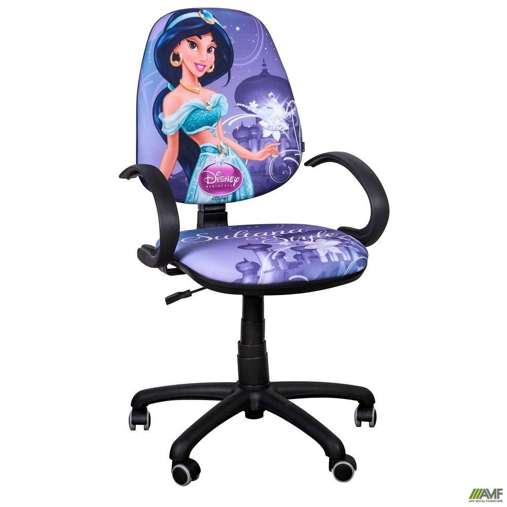Кресло Поло 50/АМФ-5 Дизайн Дисней Принцессы Жасмин