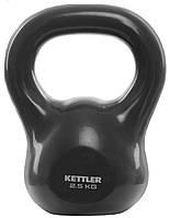 Гиря 2,5 кг Kettler (7370-065)