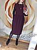 Платье женское Жатка  (42/44, 44/46) (цвет бордо) СП
