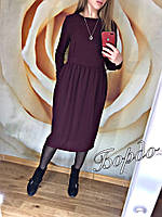 Платье женское Жатка  (42/44, 44/46) (цвет бордо) СП, фото 1