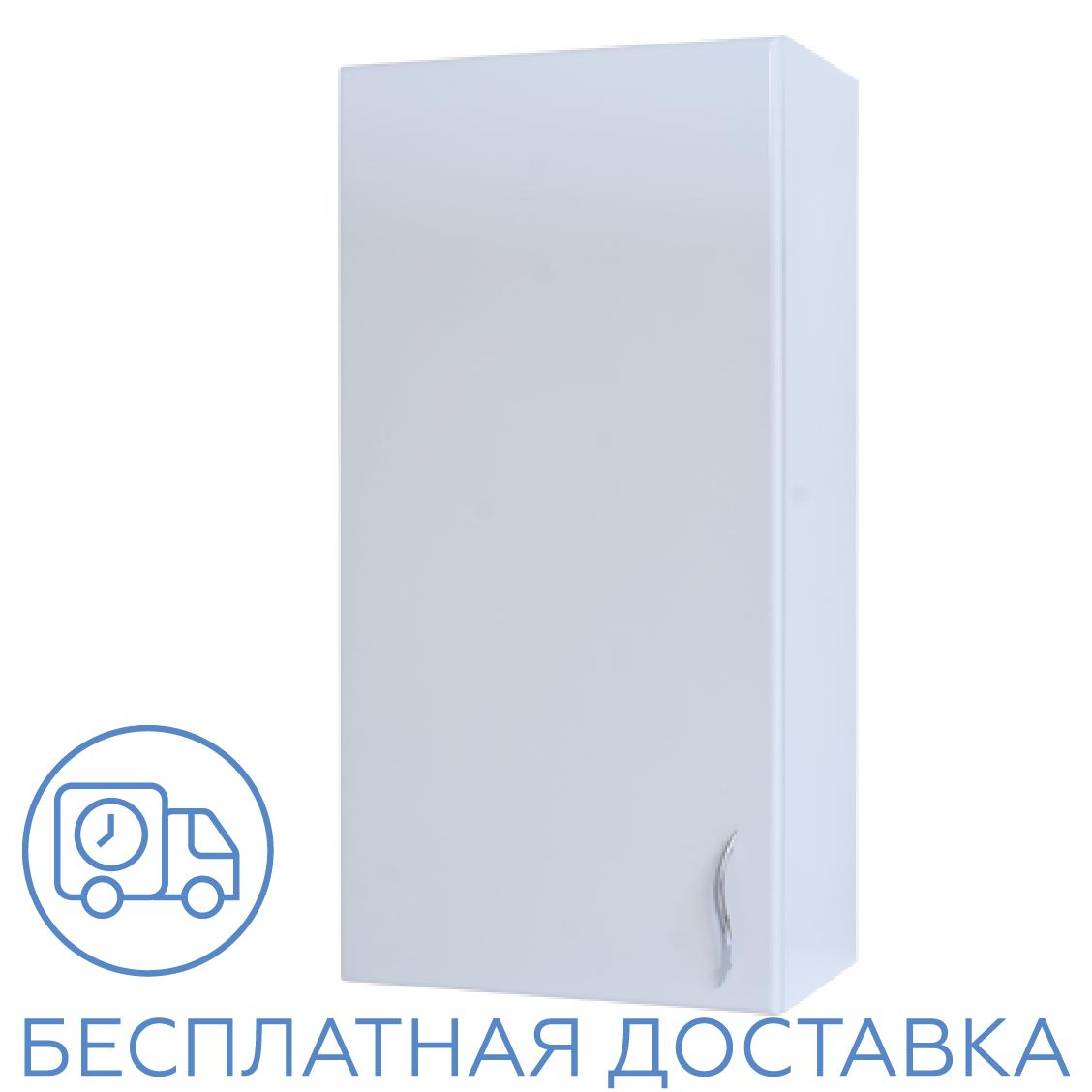 Шкаф навесной для ванной комнаты Базис 40-02 левый ПИК