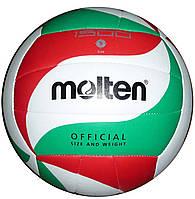 Мяч для Пляжного Волейбола Molten (V5M1500)