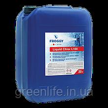 LIQUID CHLOR L100, Froggy , рідкий хлор , Фроггі, 20 л