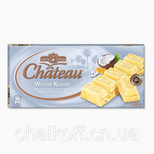 Шоколад белый Chateau Weisse Kokos 200 г (Германия)