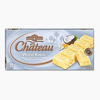 Шоколад белый Chateau Weisse Kokos 200 г (Германия), фото 1