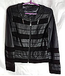 Женская весенняя кожаная куртка, фото 2