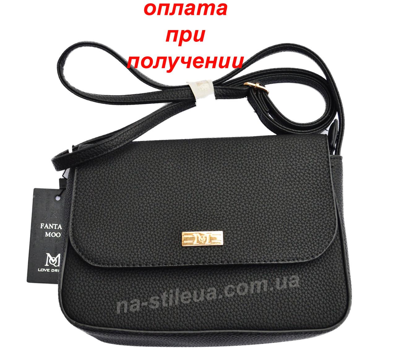 Клатч жіночий шкіряний міні жіноча сумка гаманець шкіряна через плече Моніка