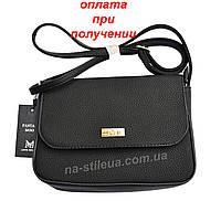 Клатч жіночий шкіряний міні жіноча сумка гаманець шкіряна через плече Моніка, фото 1