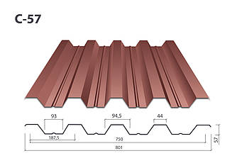 Профнастил Н-57 глянец (0.7 мм)